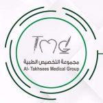 Al-takhsees Medical Group