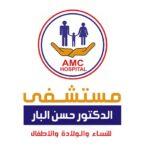 Dr. Hassan El Bar Hospital